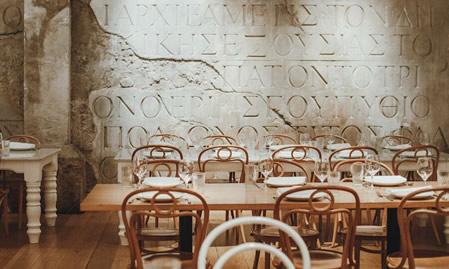 Alpha Restaurant: Greek Regional Dinner Series